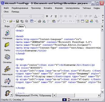 Как сделать html учебник фото 596